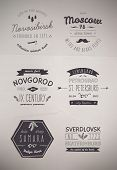 6 Hand Drawn Style Logos. Trendy Retro Vintage Insignias Bundle Volume 1