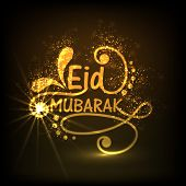 Stylish golden text Eid Mubarak on floral design decorated brown background for celebrations of muslim community festival.