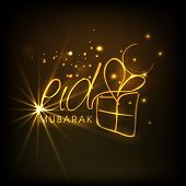 Stylish golden text Eid Mubarak with gift box on shiny brown background for Muslim community festiva