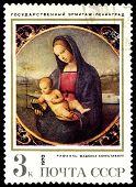 Vintage  Postage Stamp. Raphael. Madonna Konestabile