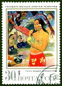 Vintage  Postage Stamp. Gauguin. The Woman Holding A Fruit
