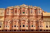Hawa Mahal - Wind Palace In Jaipur, Rajasthan, India