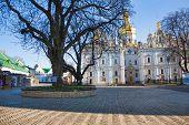 The view of Kiev Pechersk Lavra in Ukraine