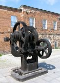 Old Forging Press