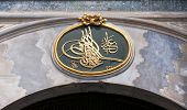 foto of jawi  - The tughra symbol is a monogram seal or signiture of a sultan from the ottoman empire - JPG