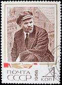 Stamp With Lenin
