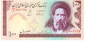 100 Riel Biil Of Iran