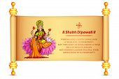 picture of shakti  - vector illustration of godess lakshmi on scroll - JPG