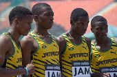 DONETSK, UKRAINE - JULY 13: Team Jamaica in the boys medley relay win the heat during 8th IAAF World
