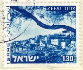 Zefat, Upper Galilee, Israel