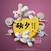 Vector Clay Moon Rabbits of Mid Autumn Festival. Translation, Main: Chuseok (Mid Autumn Festival), S