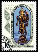Vintage  Postage Stamp. Bodhisattva, Tibet.