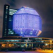 Unique Building - National Library Of Belarus, Symbol Of Minsk
