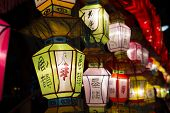 Colorful Lantern Festival.