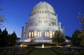 Evening By Baha'i Temple