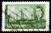 Shah Mohammad Reza Pahlavi And Ruins Of Persepolis