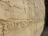 Egypt temple wall writing