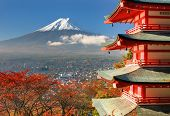 stock photo of mount fuji  - Mt - JPG