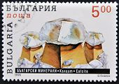 BULGARIA - CIRCA 1995: A stamp printed in Bulgaria shows calcite circa 1995