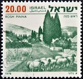 ISRAEL - CIRCA 1978: A stamp printed in Israeli of the series