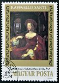 HUNGARY - CIRCA 1983: stamp printed in Hungary shows the painting's Giovanna of Aragon kepmasa by Ra