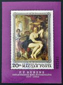 HUNGARY - CIRCA 1977: stamp printed in Hungary shows the painting Bathsheba at the Fountain by Ruben