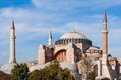 Iglesia de Santa Sofía (Aya Sofya) Estambul, Turquía