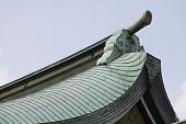 stock photo of gable-roof  - Gable on Tiled Roof at Meiji Shrine - JPG