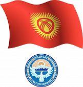 Kyrgyzstan Wavy Flag And Coat