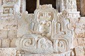 Ek Balam temple, Yucatan, Mexico