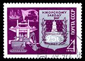 Ussr Stamp, 250 Years Of Izhora Factory