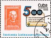 Постер, плакат: Почтовые марки праздновать 500 лет истории Кубы