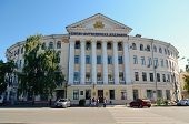 National University Of Kyiv-mohyla Academy