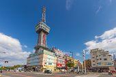 Beppu, Japan - November 29 :beppu Tower In November 29,2014 Was Originally Planned To Open The Beppu