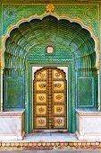 image of india gate  - Green Gate in Pitam Niwas Chowk - JPG