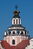 The Church Of St. Casimir In Vilnius, Lithuania