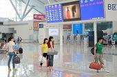 Shenzhen Nordbahnhof
