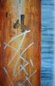 Rusty Pole Abstract