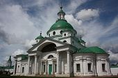 Savior Yakovlevsky Dimitriev monastery. Cathedral Dimitri of Rostov.