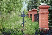 Inoperative Trinity Cemetery In Balakhna, Russia