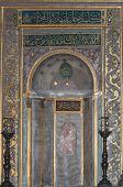 Vestibül im Inneren der Hagia Sophia in Istanbul
