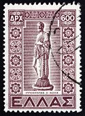 Postage Stamp Greece 1947 Statue Of Hippocrates Of Cos