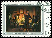 Vintage  Postage Stamp. Gambiers, By P. Fedotov.