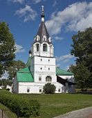 Alexandrovskaya Sloboda: Bell-tower Of Intercession Church