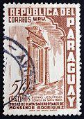 Postage Stamp Paraguay 1955 Santa Maria Cornice, Jesuit Ruins