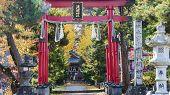 Chureito Pagoda Entrance