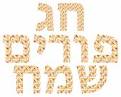 Traditional Jewish holiday - Happy Purim written in Hebrew with Hamantaschen letters