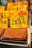 Assortment of Chinese preserved meat