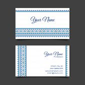 Business card template with stylish cross-stitch pattern