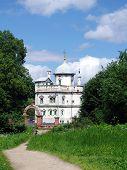Patriarch Nikon's Residence At The New Jerusalem Cloister